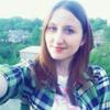 Алина Александровна, 20, г.Александрия