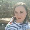 Evgenia, 33, г.Краснодар