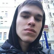 Андрей 18 Москва