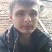 Алексей 23 Белово