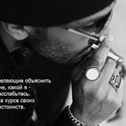 Артур 30 Ташкент