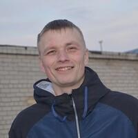 Виталий, 32 года, Скорпион, Ярославль