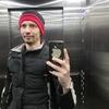 Александр, 34, г.Самара