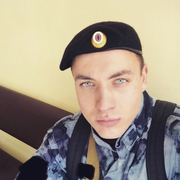артем 27 Белгород