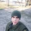 Sanya Khomenko, 20, г.Борисполь
