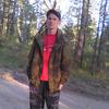 Алексей, 21, г.Рубцовск