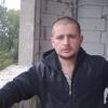 serghei, 29, г.Париж