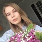 Дарья 21 Екатеринбург