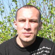 Андрей 48 Новочебоксарск