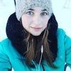 Екатерина, 21, г.Киров (Кировская обл.)