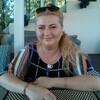 Татьяна, 38, г.Балахна