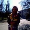 Natali, 29, г.Севастополь