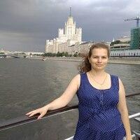 Наталья, 39 лет, Дева, Екатеринбург