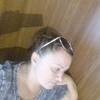 Наталья, 43, г.Волгоград