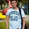 Юрий, 36, г.Магнитогорск