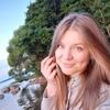 Аня, 32, г.Санкт-Петербург