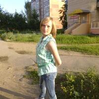 Валентинка, 32 года, Весы, Нижний Новгород