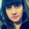 ирина, 22, г.Омск