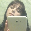 Екатерина, 31, г.Пограничный