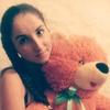Валентина, 17, г.Днепрорудный