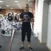 Андрей, 29, г.Братск