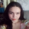 Солнце, 24, г.Алматы́
