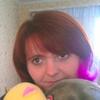 Елена, 33, г.Новоалександровск