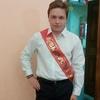 Иван, 18, г.Вихоревка