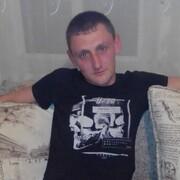 Александр 30 Ростов-на-Дону