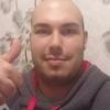 Борислав, 22, г.Варна