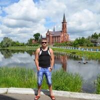 Димон, 34 года, Телец, Борисов