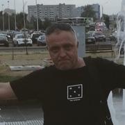 Денис Удовиченко 41 Бобруйск