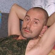andrew 30 Белгород