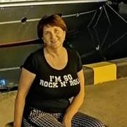 Татьяна 50 Кропоткин