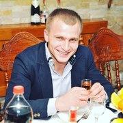Артём 32 года (Дева) Югорск