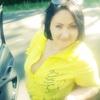 Tatyana, 40, Starodub