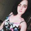 Ника Сафран, 20, г.Минск