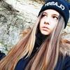 Ангелина ❤️, 16, г.Луцк