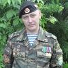Александр, 41, г.Кыштым