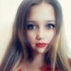 Кристина, 24, г.Новоуральск