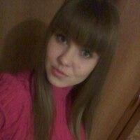 Ирина, 28 лет, Весы, Омск
