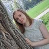 Арина, 20, г.Краснодар
