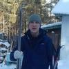 Александр, 24, г.Усолье-Сибирское (Иркутская обл.)