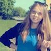 Анастасия, 21, Арциз