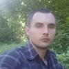 ваня, 23, г.Тячев