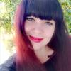 Katrin, 33, Rostov-on-don