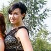 Карина, 20, г.Нижнеудинск