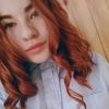 Lyudmila, 21, Vapniarka