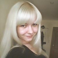 кетрин, 29 лет, Овен, Энгельс