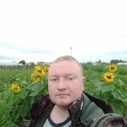 Александр 30 Советск (Кировская обл.)